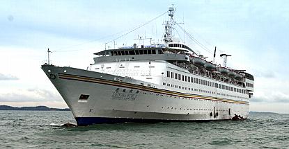 mv-leisure-world-casino-cruise